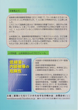 SCN_0020web.jpg